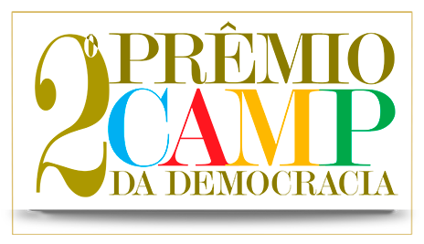 Prêmio Camp